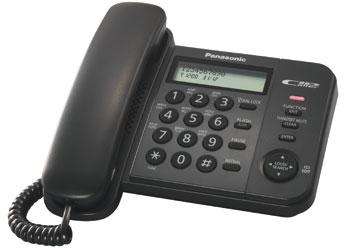 Panasonic KX-TS2356RUB