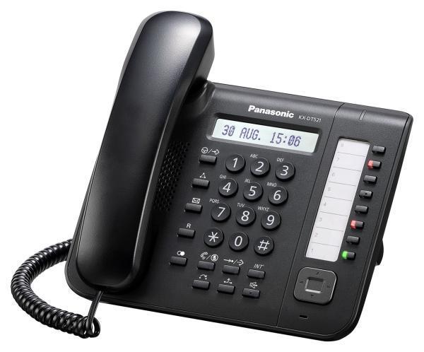 Системный цифровой телефон Panasonic KX-DT521RU-B